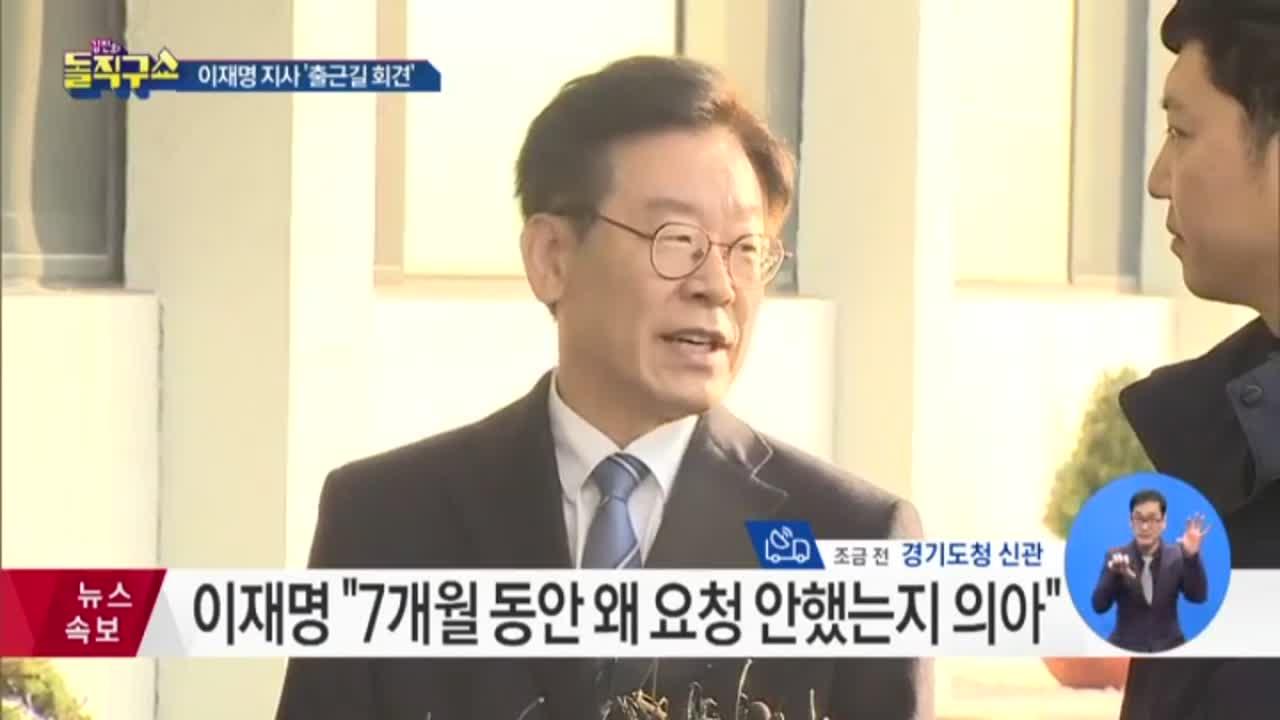 [2018.11.19] 김진의 돌직구쇼 98회