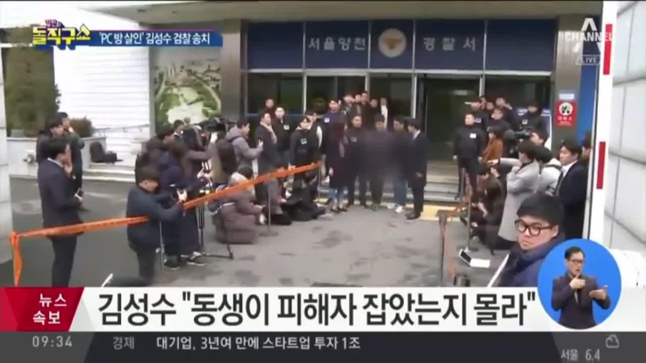 [2018.11.21] 김진의 돌직구쇼 100회
