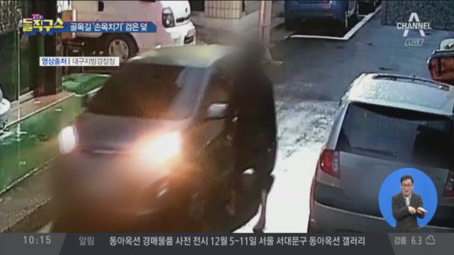 [2018.11.28] 김진의 돌직구쇼 105회