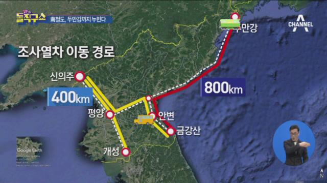 [2018.11.29] 김진의 돌직구쇼 106회