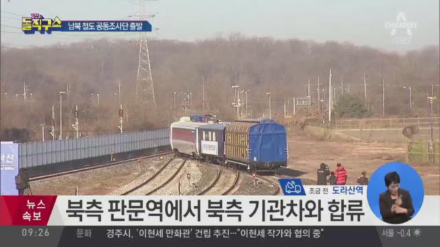 [2018.11.30] 김진의 돌직구쇼 107회