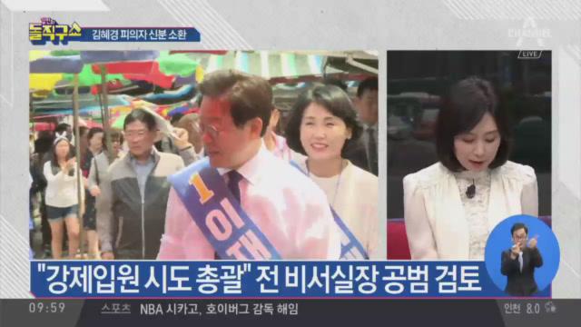 [2018.12.4] 김진의 돌직구쇼 109회