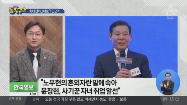 [2018.12.5] 김진의 돌직구쇼 110회