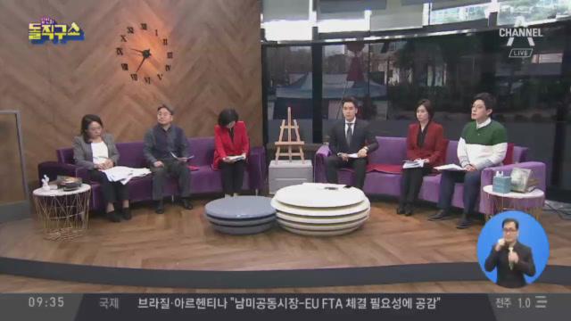 [2018.12.6] 김진의 돌직구쇼 111회