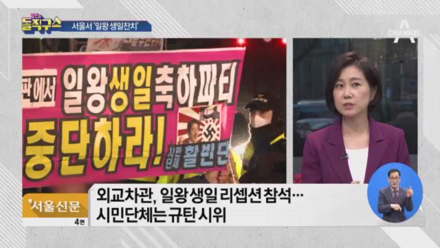 [2018.12.7] 김진의 돌직구쇼 112회
