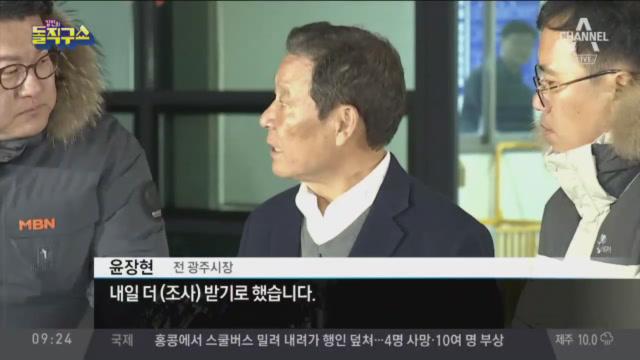 [2018.12.11] 김진의 돌직구쇼 114회
