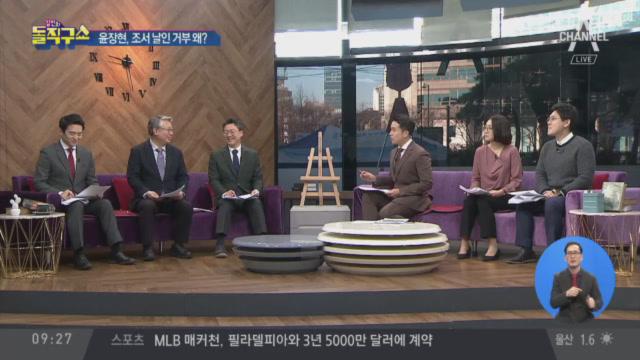 [2018.12.12] 김진의 돌직구쇼 115회