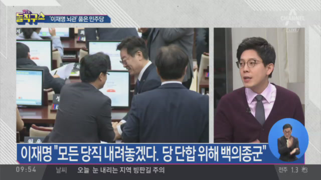 [2018.12.13] 김진의 돌직구쇼 116회