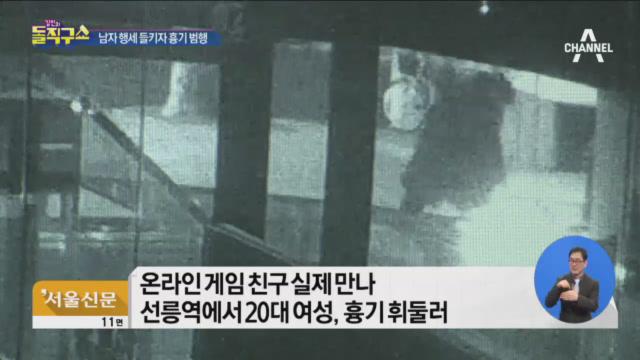 [2018.12.14] 김진의 돌직구쇼 117회