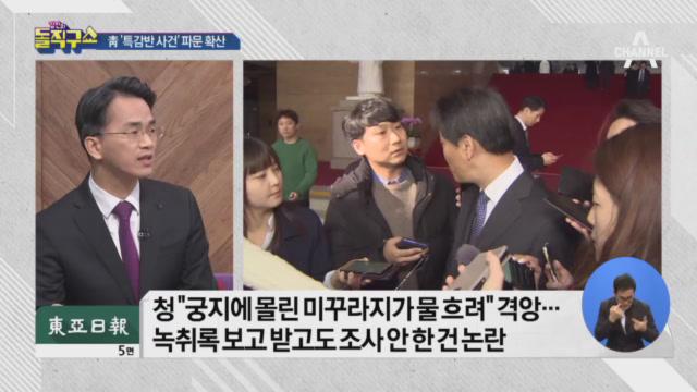 [2018.12.17] 김진의 돌직구쇼 118회