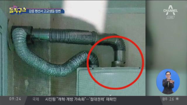[2018.12.19] 김진의 돌직구쇼 120회