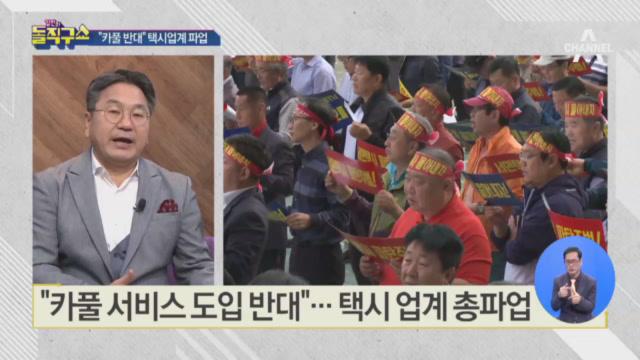 [2018.12.20] 김진의 돌직구쇼 121회