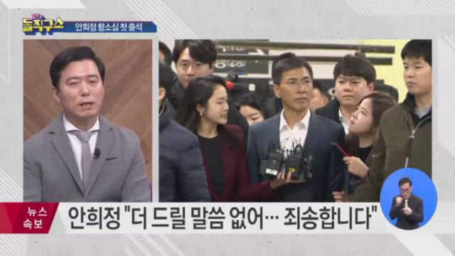 [2018.12.21] 김진의 돌직구쇼 122회