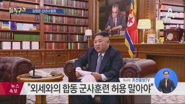 [2019.1.1] 김진의 돌직구쇼 129회