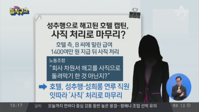 [2019.1.2] 김진의 돌직구쇼 130회