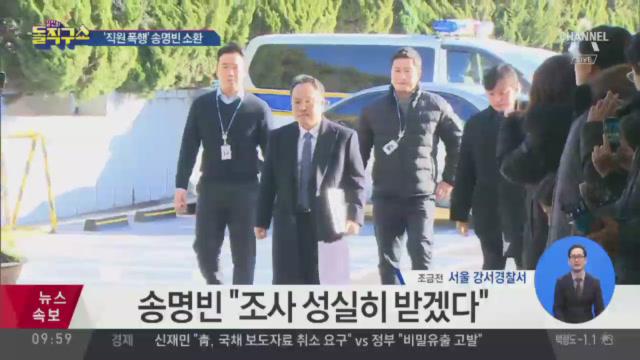 [2019.1.3] 김진의 돌직구쇼 131회