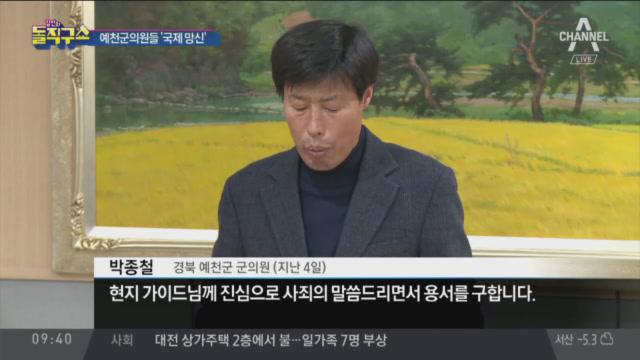 [2019.1.7] 김진의 돌직구쇼 133회