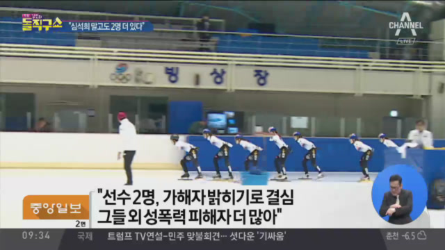[2019.1.10] 김진의 돌직구쇼 136회