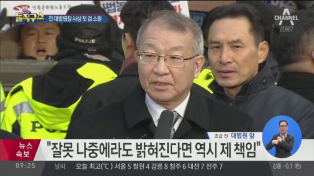 [2019.1.11] 김진의 돌직구쇼 137회