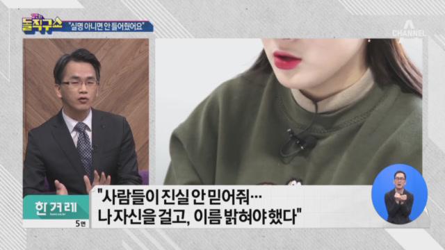 [2019.1.15] 김진의 돌직구쇼 139회