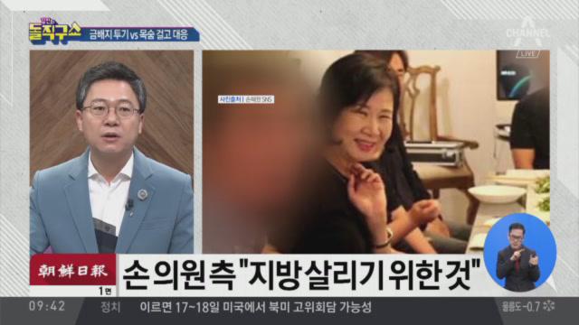 [2019.1.16] 김진의 돌직구쇼 140회