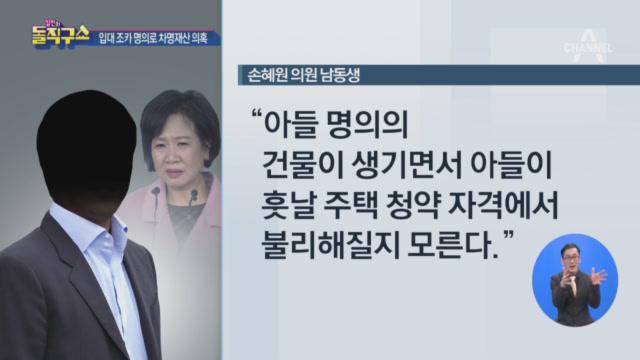 [2019.1.17] 김진의 돌직구쇼 141회