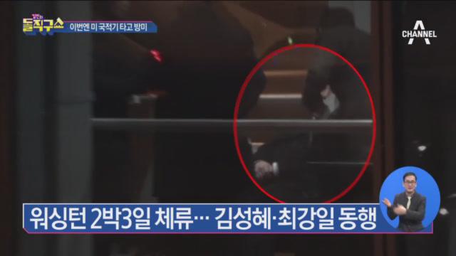 [2019.1.18] 김진의 돌직구쇼 142회