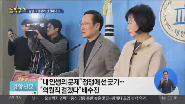 [2019.1.21] 김진의 돌직구쇼 143회