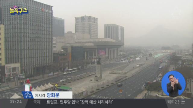[2019.1.14] 김진의 돌직구쇼 138회