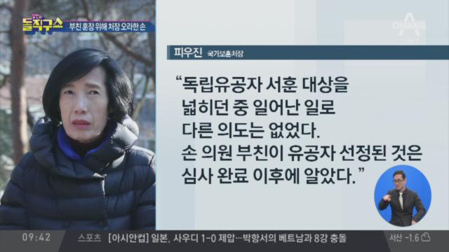 [2019.1.22] 김진의 돌직구쇼 144회