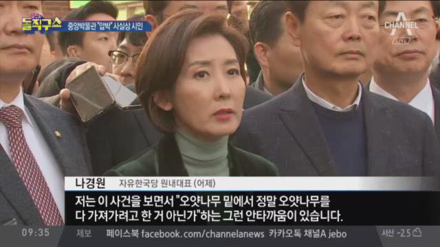 [2019.1.23] 김진의 돌직구쇼 145회