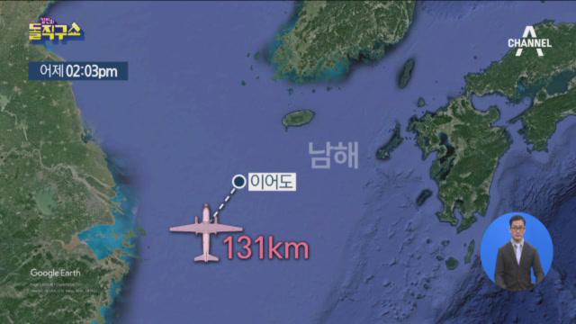 [2019.1.24] 김진의 돌직구쇼 146회