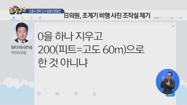 [2019.1.28] 김진의 돌직구쇼 148회