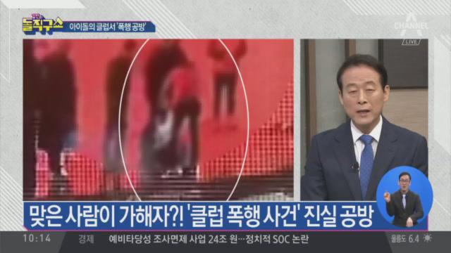 [2019.1.30] 김진의 돌직구쇼 150회