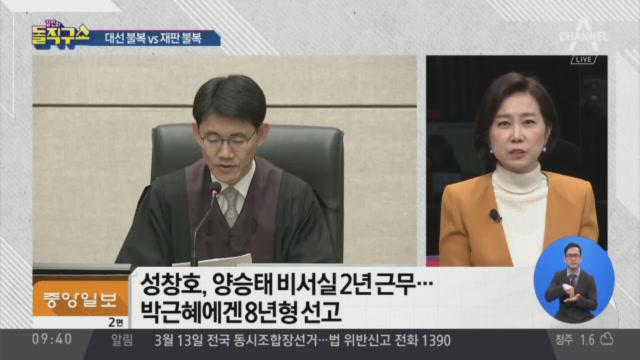[2019.1.31 방송] 김진의 돌직구쇼 151회