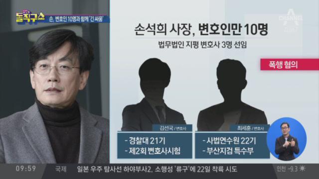 [2019.2.8] 김진의 돌직구쇼 154회