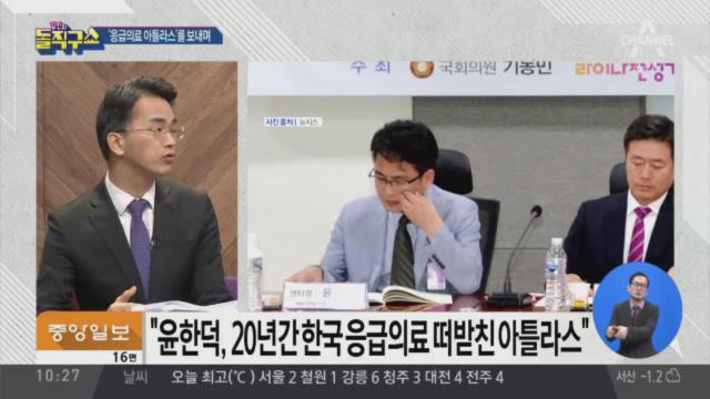 [2019.2.11] 김진의 돌직구쇼 155회