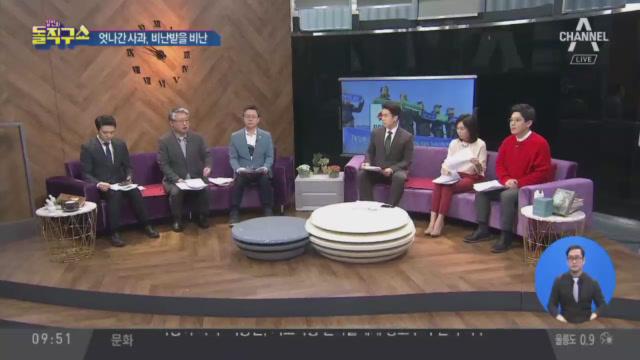 [2019.2.13] 김진의 돌직구쇼 157회