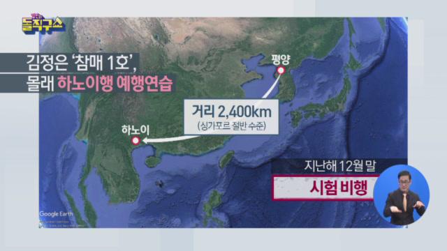 [2019.2.12] 김진의 돌직구쇼 156회