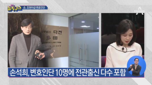 [2019.2.18 방송] 김진의 돌직구쇼 160회