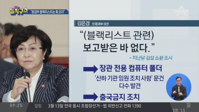 [2019.2.20] 김진의 돌직구쇼 162회
