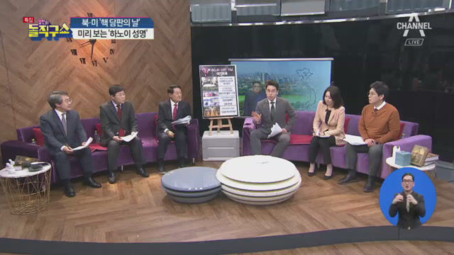 [2019.2.28] 김진의 돌직구쇼 168회 1부