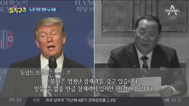 [2019.3.1] 김진의 돌직구쇼 169회
