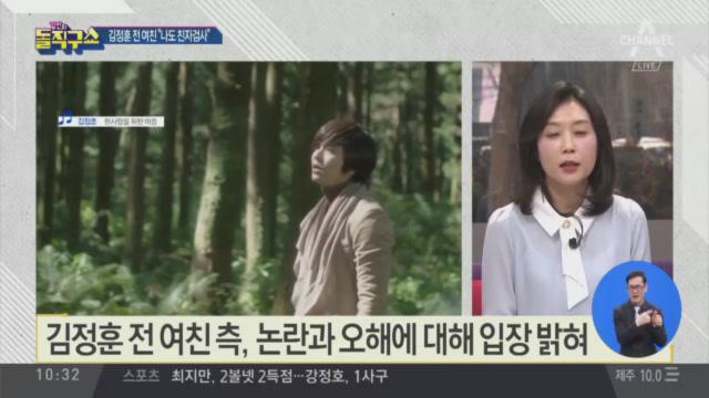 [2019.3.4] 김진의 돌직구쇼 170회