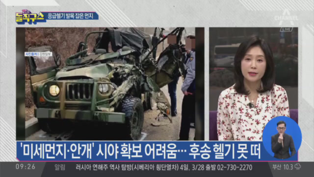 [2019.3.6] 김진의 돌직구쇼 172회