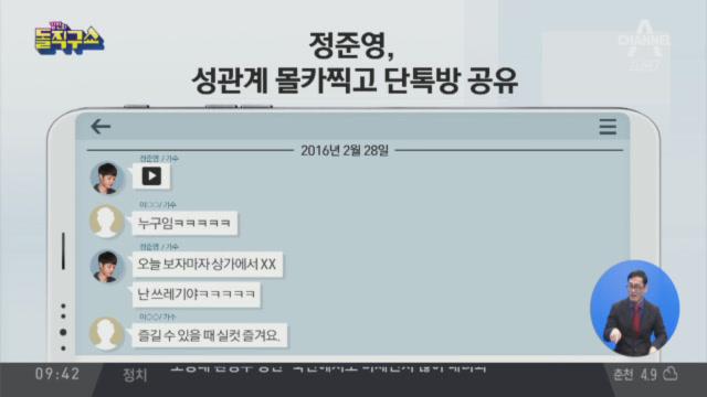 [2019.3.12] 김진의 돌직구쇼 176회