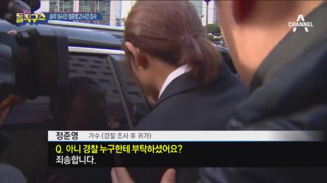 [2019.3.15 방송] 김진의 돌직구쇼 179회