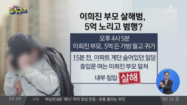 [2019.3.20] 김진의 돌직구쇼 182회