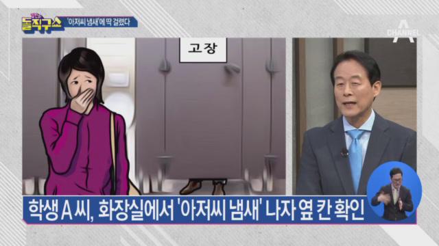 [2019.3.22] 김진의 돌직구쇼 184회