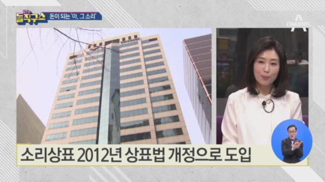 [2019.3.25] 김진의 돌직구쇼 185회